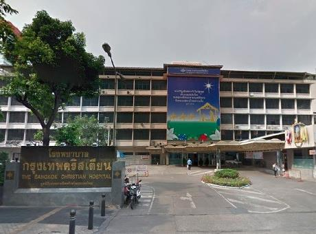 Bangkok Christian Hospital - SCREENSHOT - GOOGLE MAPS